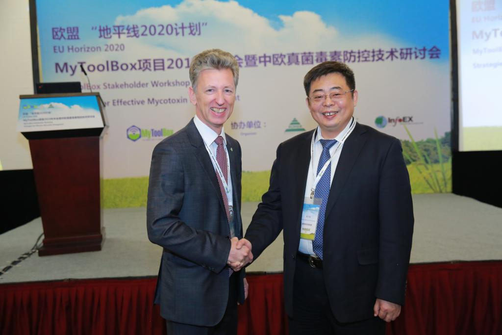 Stakeholder Meeting in China 2019
